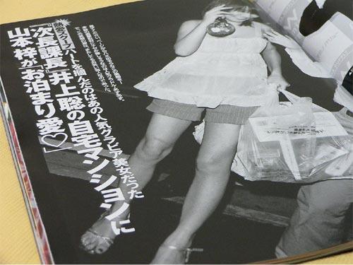 井上聡の画像 p1_21