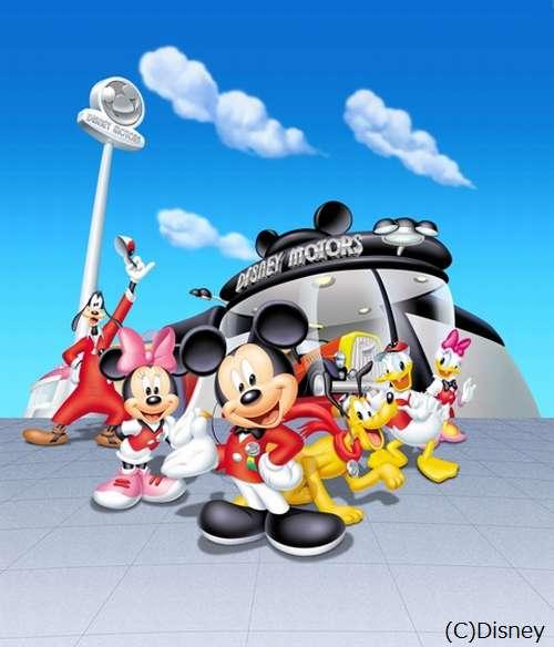 ディズニーの画像 p1_28