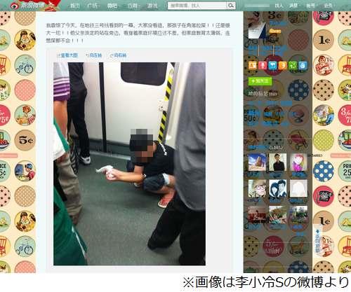 ●●● なぜ中国人は馬鹿なのか?YouTube動画>33本 ->画像>106枚