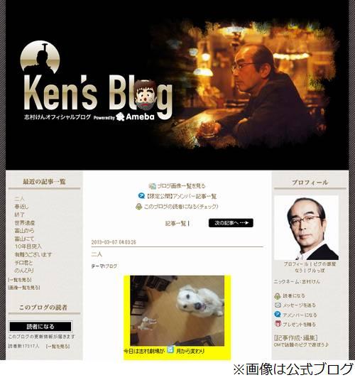 志村けんさん(63)「つれーわ、なんかつれーわ、まじつれーわ」