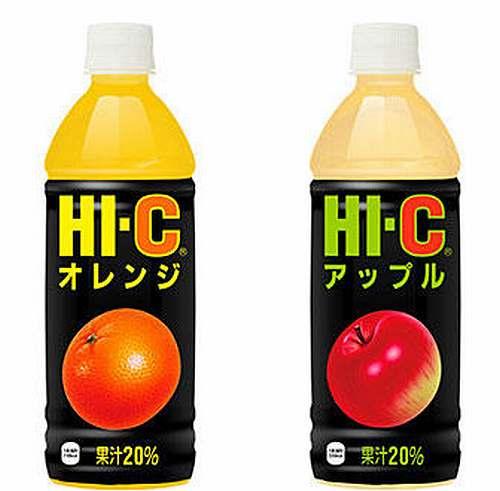 Hi-C Net Worth