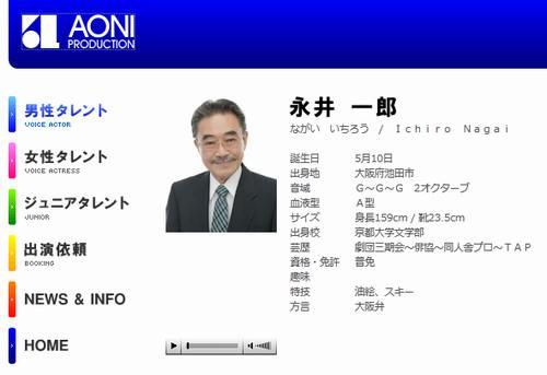永井一郎の画像 p1_26