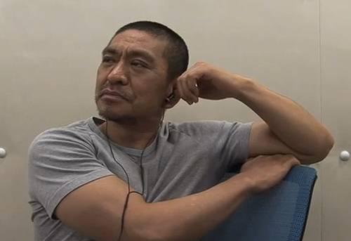松本人志の筋肉